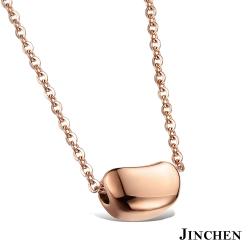 JINCHEN 白鋼相思豆項鍊-玫瑰金
