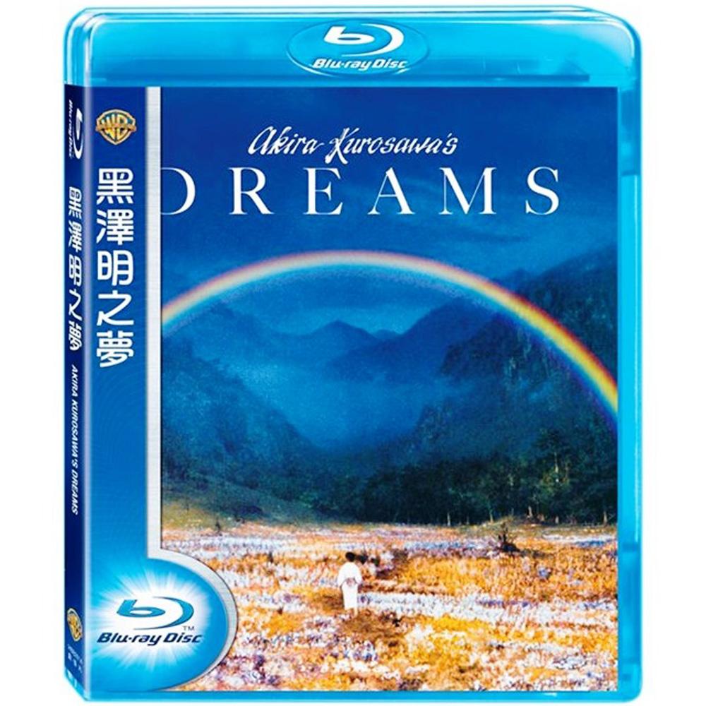 黑澤明之夢 Akira Kurosawa's Dreams   藍光 BD