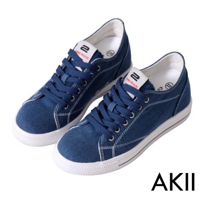 AKII韓國空運 百搭帆布隱形氣墊增高鞋 7CM 丹寧藍