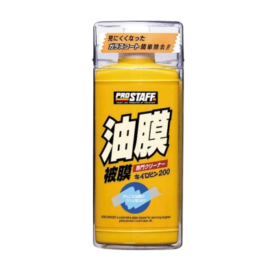 Prostaff 玻璃油膜清潔劑 0041