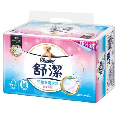 舒潔歡樂炫彩特級舒適潔淨抽取衛生紙110抽x8包/串