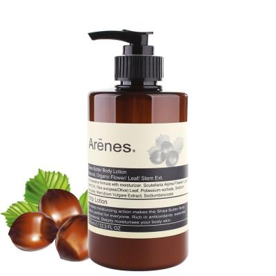 Arenes 乳油木果植萃身體乳霜 350 ml