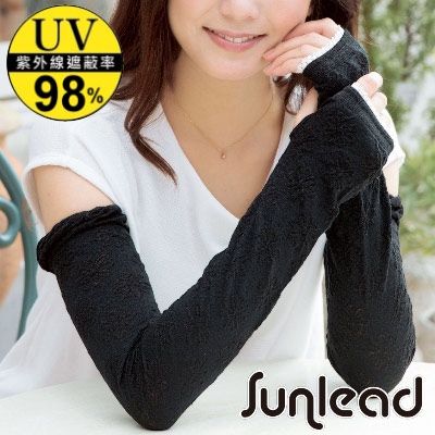 Sunlead 防曬涼感吸濕速乾蕾絲滾邊長版袖套 (黑色)