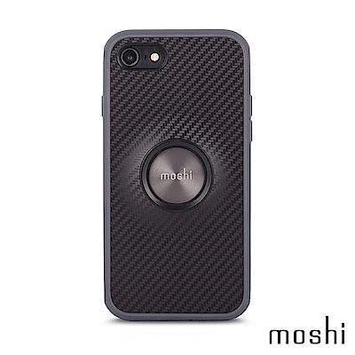 Moshi Endura for iPhone 8 組合式防震保護殼