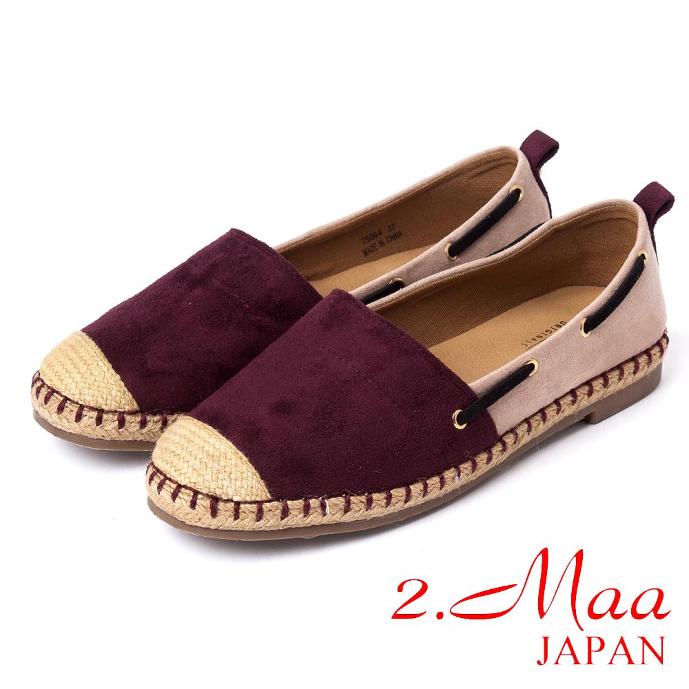 2.Maa愜意時尚-絨布拼接穿繩麻底休閒鞋-魅力酒紅