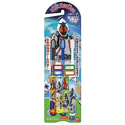日本Bandai-日製假面騎士系列牙刷3入