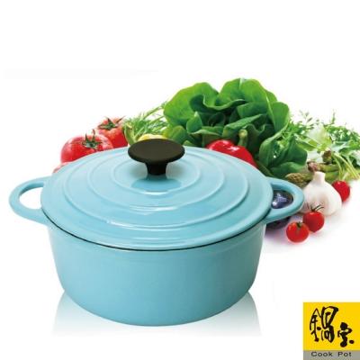 鍋寶 歐風琺瑯鑄鐵鍋24cm-清爽藍 CI-2411B
