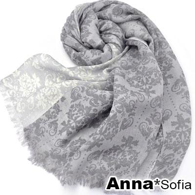 AnnaSofia-優雅古董綣影-薄款純羊毛圍巾披肩-煙灰系