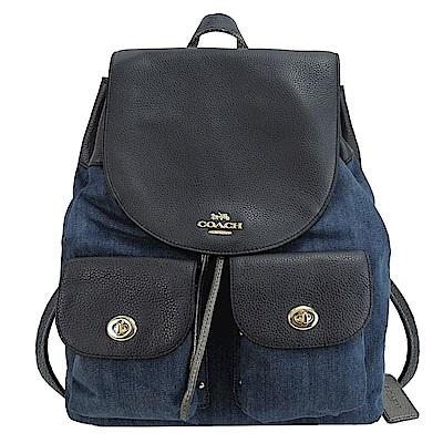 COACH 丹寧帆布雙口袋拼接後背包(藍X黑)