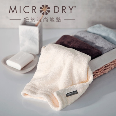 MicroDry 舒適快乾方巾<b>1</b>件-象牙白