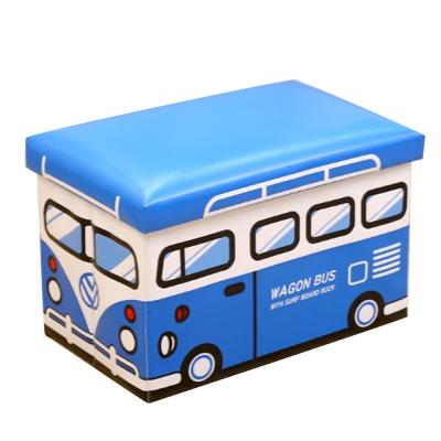 汽車造型收納椅(淺藍)