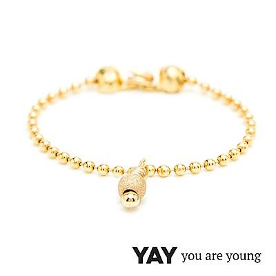 YAY You Are Young 法國品牌 Frida 寶石花束戒指 鍊戒款 星辰豆