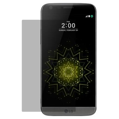 D&A LG G5 (5.3吋)日本原膜AG螢幕保貼(霧面防眩)