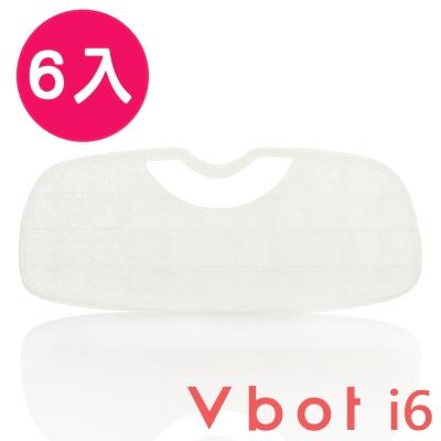 Vbot 超級鋰電池掃地機器人 i6蛋糕機專用 3M濾網(6入)