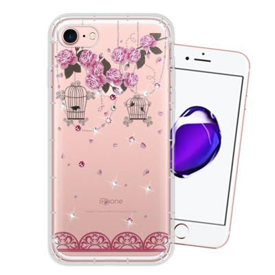 WT iPhone 8/iPhone 7 奧地利水晶彩繪空壓手機殼(璀璨蕾絲)