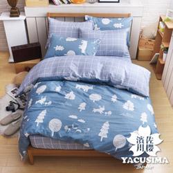 日本濱川佐櫻-森林探險 台灣製單人三件式精梳棉兩用被床包組
