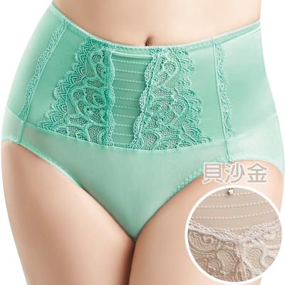 思薇爾 撩波系列M-XXL高腰三角修飾褲(貝沙金)