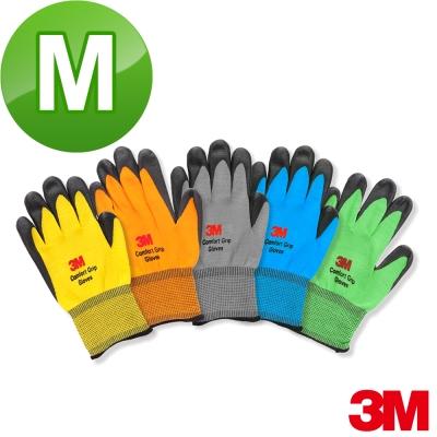 3M 亮彩舒適型止滑耐磨手套-M (顏色可選)