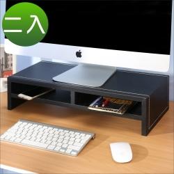 BuyJM低甲醛仿馬鞍皮雙層桌上架/螢幕架/2入-DIY