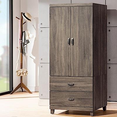 H&D 亞瑟2.6x6尺衣櫥 (寬79X深55X高182cm)