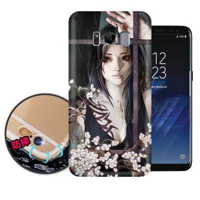 張小白授權 Samsung Galaxy S8 古典奇幻插畫 滿版空壓保護殼(清...