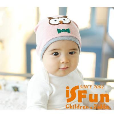 iSFun 拼布貓頭鷹 彈性保暖兒童棉帽 粉