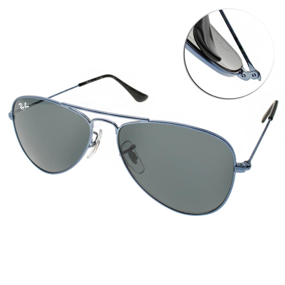 RAY BAN太陽眼鏡 兒童款/藍-灰藍鏡片#RJ9506S 21087