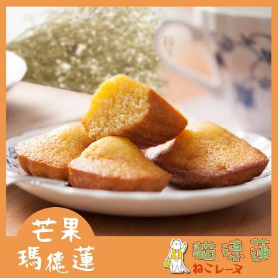 貓德蓮 5盒芒果瑪德蓮蛋糕(6入/盒)