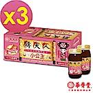 華齊堂 小公主轉大人飲(60mlx10瓶)3盒