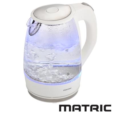 日本松木MATRIC(1.7L)清透LED玻璃快煮壺MG-KT1701