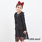 Little moni 甜美網紗領邊外套 (2色可選)