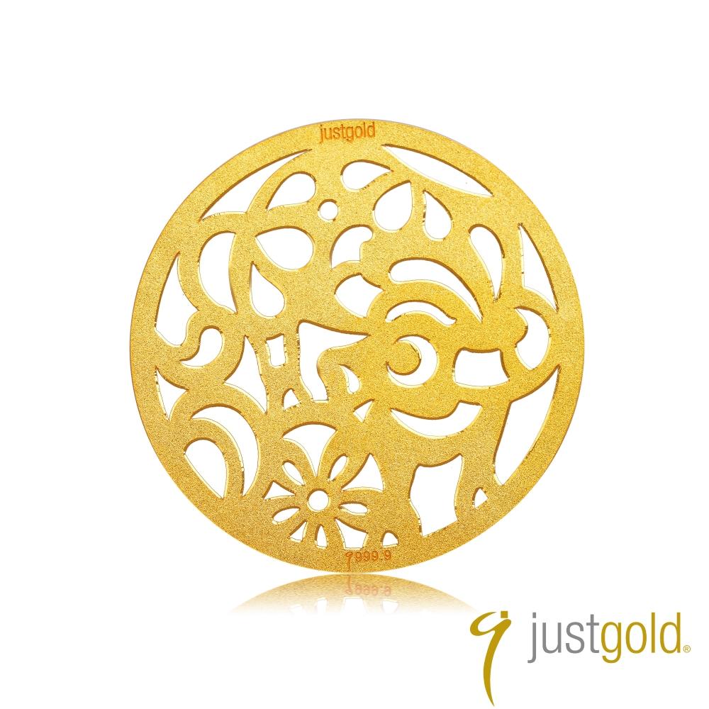鎮金店Just Gold 金幣-花開富貴金幣(牛)