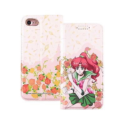 美少女戰士 iPhone 7/8(4.7吋)皮套__木星仙子