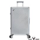 RAIN DEER 時尚斜紋25吋PC+ABS鋁框行李箱-鈦金銀