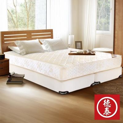 德泰彈簧床 歐蒂斯系列軟式連結式彈簧床墊-雙人5尺