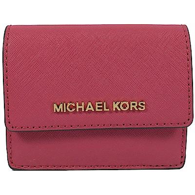 MICHAEL KORS JET SET防刮牛皮扣式零錢夾(唇膏紅)