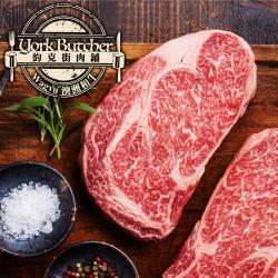 約克街肉鋪 澳洲9+ 和牛牛排(1.2kg/2-4片)