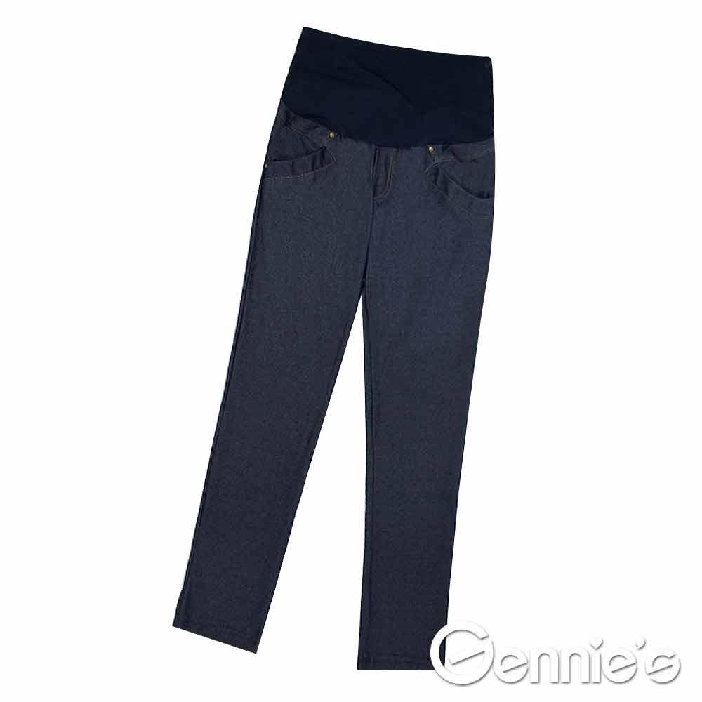 【Gennie's】超彈力實穿貼身窄管孕婦長褲-藍(H4107)
