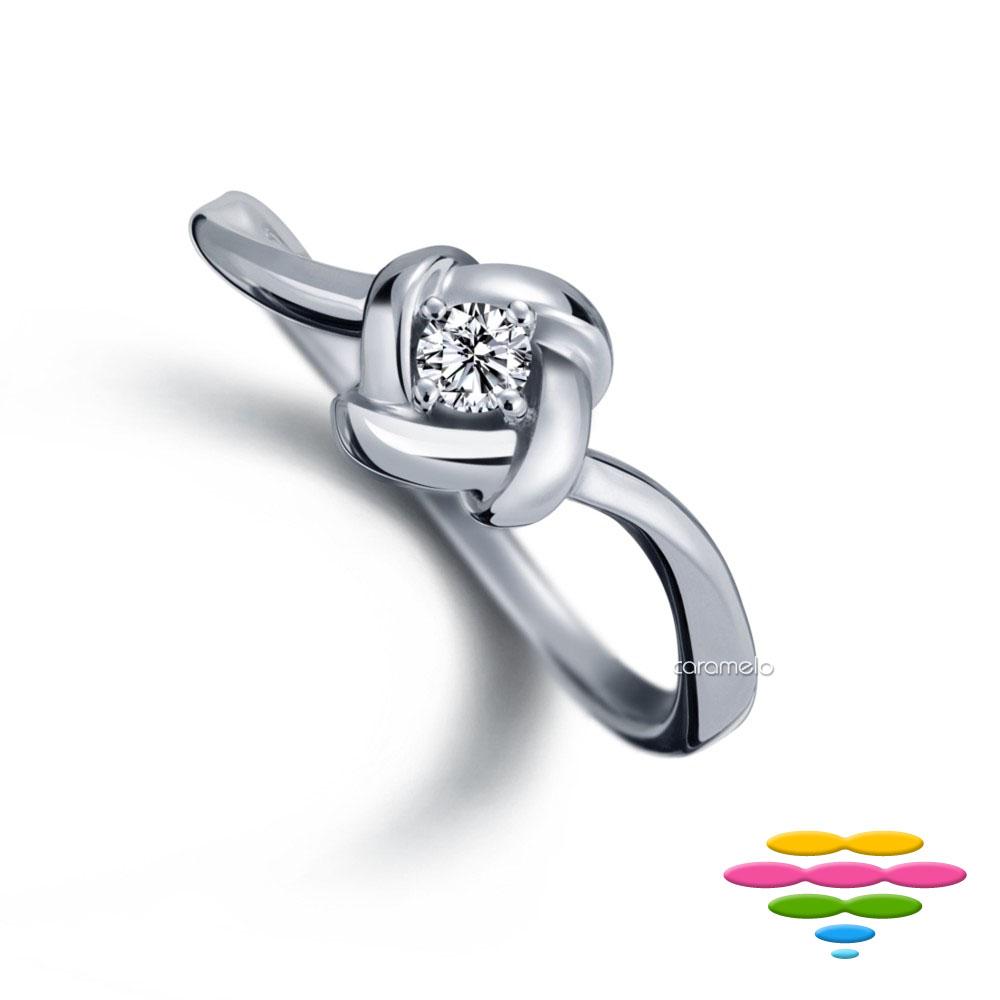 彩糖鑽工坊 9分 鑽石戒指 結系列