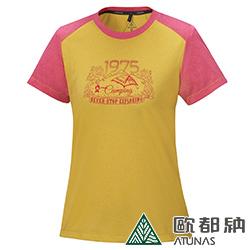 【ATUNAS 歐都納】女款吸濕排汗快乾抗UV短袖T恤 A-T1603W 麻花黃