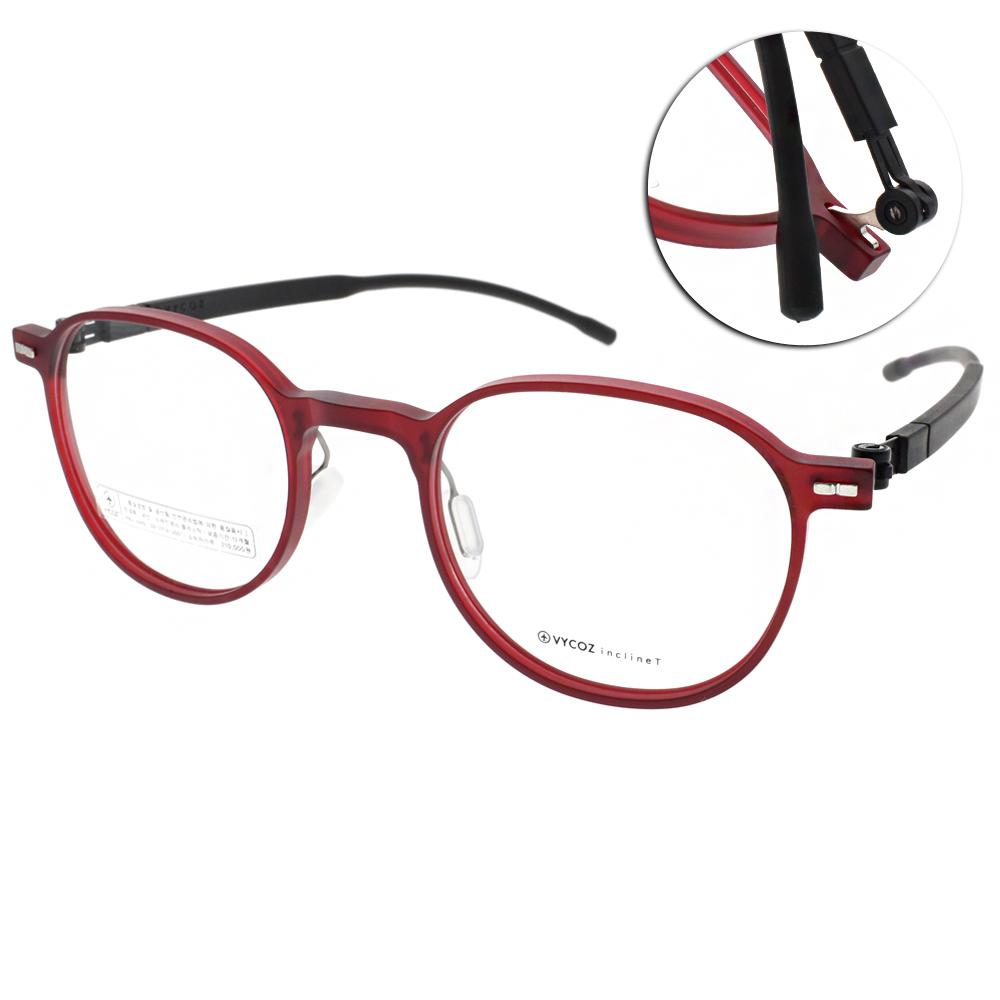 VYCOZ眼鏡 高性能環保塑料系列/深紅-黑#PATA MRED
