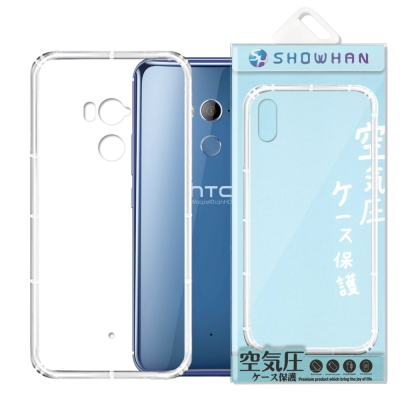 【SHOWHAN】 HTC U11+ 空壓手機殼