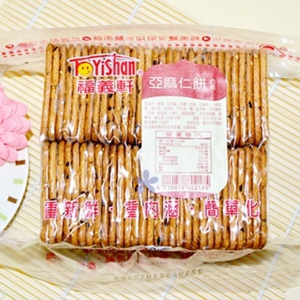 福義軒亞麻仁餅 (330g)5包團購組