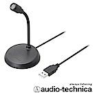 audio-technica  Skype USB麥克風  AT9933USB