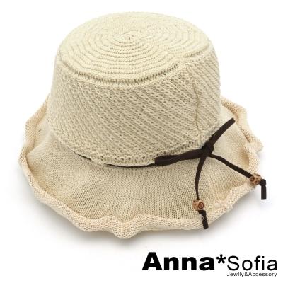 AnnaSofia 波浪邊麂綁結線織 軟式平頂盆帽漁夫帽(米杏系)