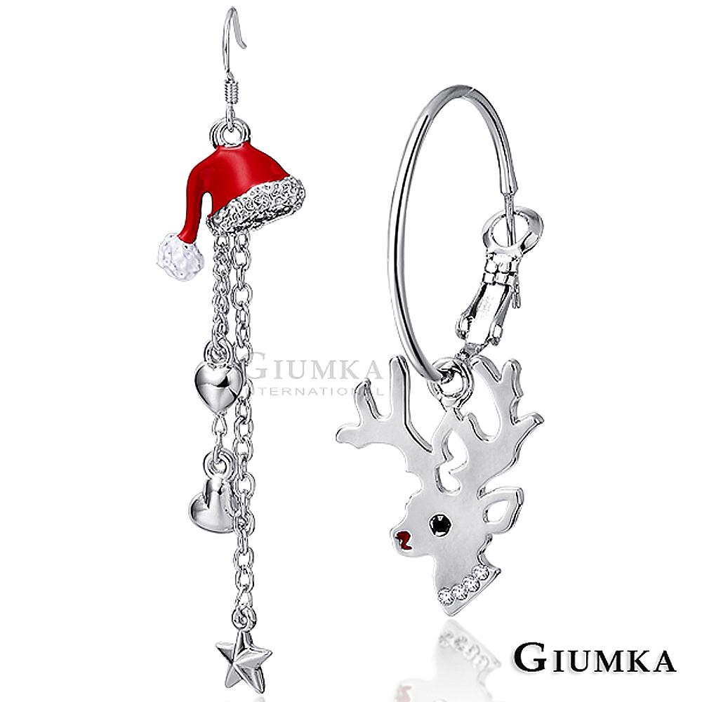 GIUMKA耳環 溫馨耶誕耳針耳針式耳環