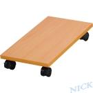 NICK 美耐敏四E板櫸木紋木製主機架