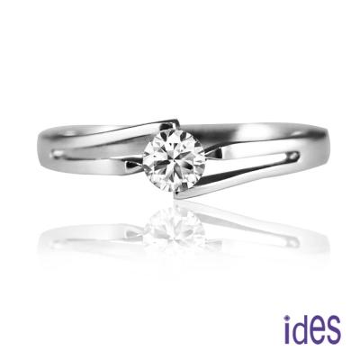 ides愛蒂思 精選19分八心八箭完美車工鑽石戒指