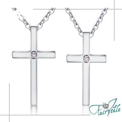 iSFairytale伊飾童話 炫銀十字架 鈦鋼情人對鍊組