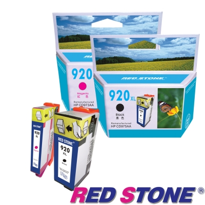 RED STONE for HP CD975A+CD973A環保墨匣(一黑一紅)高容量